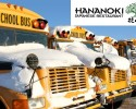 school closings Hananoki